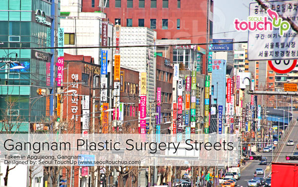 Image result for korean plastic surgery street