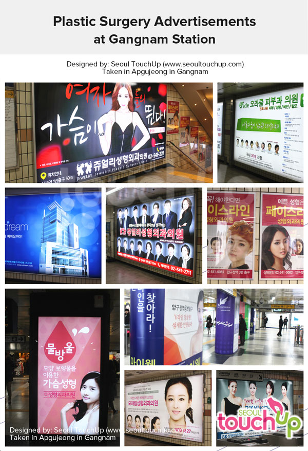 Plastic Surgery Advertisement at Apgujeong Station, Gangnam