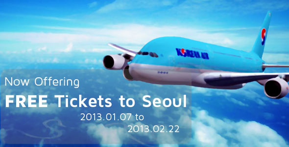 seoul-touch-up-reviews-free-airplane-tickets