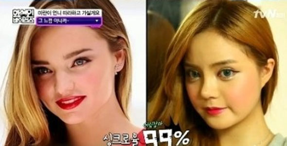 plastic surgery in Asia