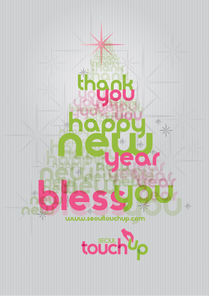 Seoul TouchUp Wishes You a Happy New Year!