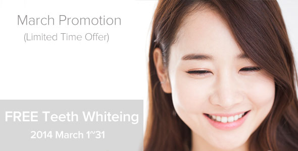 TouchUp March Promotion - Teeth Whitening