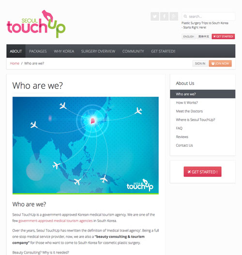 touchup-new-site-2014-08