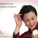Can You Be Too Old for Plastic Surgery?