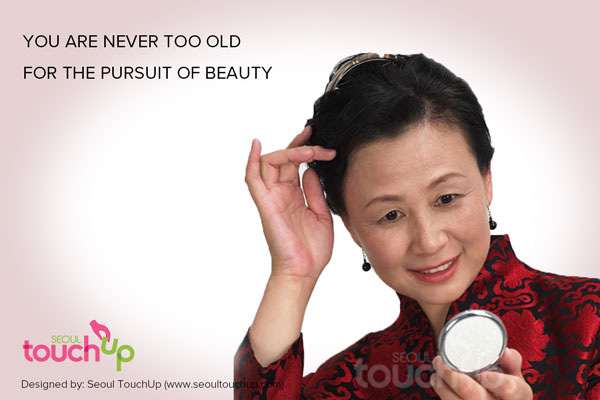 never-too-old-for-plastic-surgery