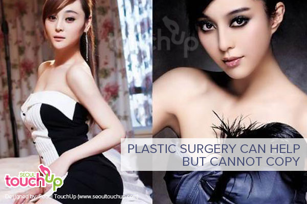 plastic-surgery-can-help-but-cannot-copy