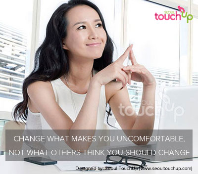 change_what_makes_you_uncomfortable