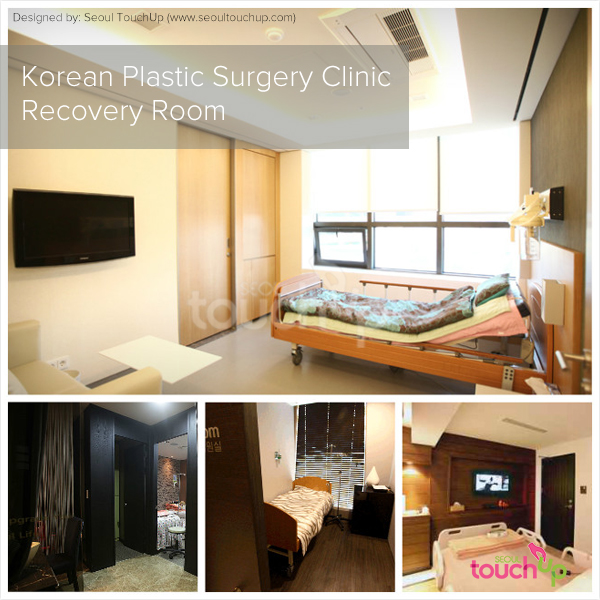 korean-plastic-surgery-clinic-recovery-room
