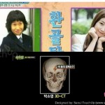 CT Scan Reveals that So-young Park Had Surgery and What We Can Learn From It